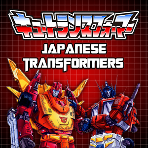 Japanese - Transformers