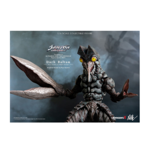PRE-ORDER Threezero x Ryu Oyama Ultraman Zero The Chronicle Dark Baltan 1/6 Scale Collectible Figure